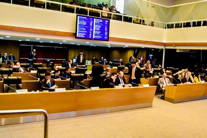 Plenário aprova projeto que institui Política de Extensão Rural e Reforma Agrária